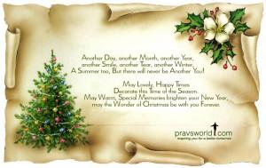 Christmas Messages HD Wallpaper