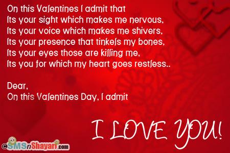 Feb14- Valentines Day sms